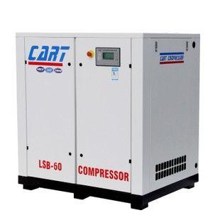 美國卡爾特螺桿空壓機 變頻螺桿空氣壓縮機
