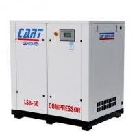 美国卡尔特螺杆空压机/变频螺杆空气压缩机