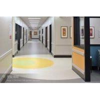医疗杀菌耐磨pvc同质透芯塑胶地板