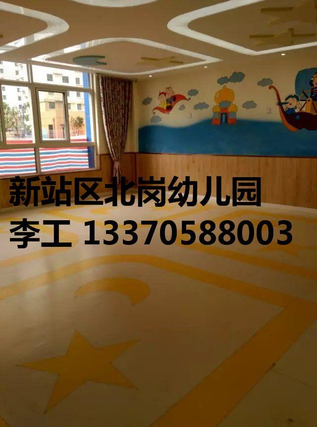 医院专用地生PVC塑胶地板