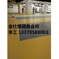 LG地胶PVC塑胶地板贴图