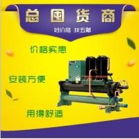 广州约克空调 YCWE系列模块式水冷冷水机组中央空调
