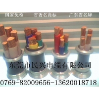 VV,VV22,YJV,YJV220.6/1KV铜芯电力电缆