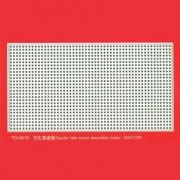 南京卡松石晶钻纳米系统-南京耀鑫新型建材