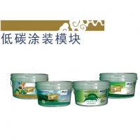 低碳涂装模块-南京耀鑫新型建材