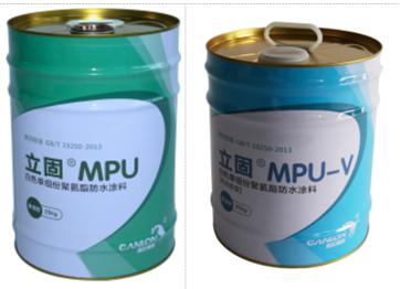 MPU白色聚氨酯防水涂料系统