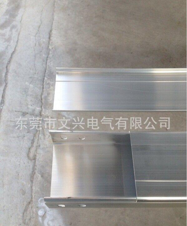 铝合金桥架线槽 订制桥架线槽