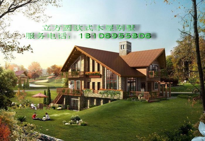 我的世界木头别墅建筑图有步骤