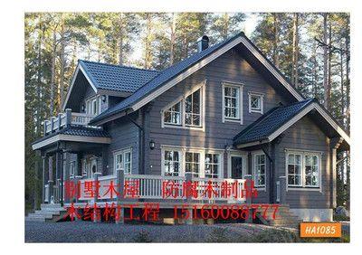 木屋木结构防腐木屋移动度假小木屋农庄木屋别墅