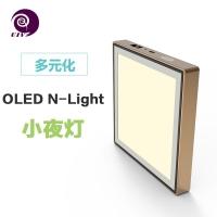 UIV OLED N-Light多功能宝宝健康护眼小夜灯露营
