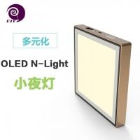 OLED健康宝宝护眼灯多功能小夜灯健康oled光源