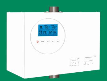 家用热水循环系统安装条件