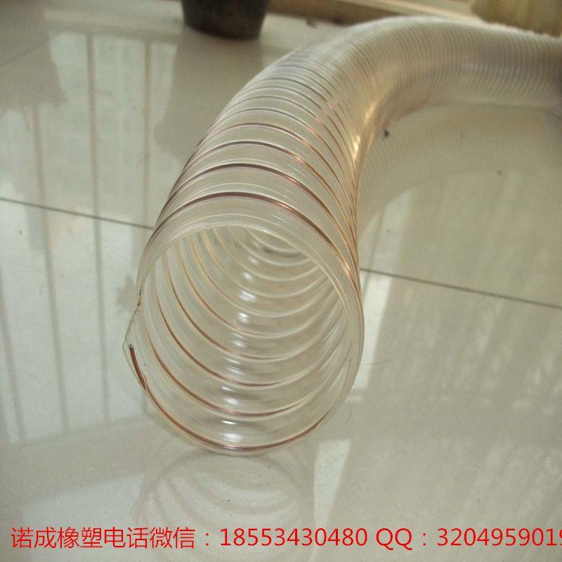 PU钢丝吸尘管木工机械专用抽吸木屑排放灰尘螺旋管