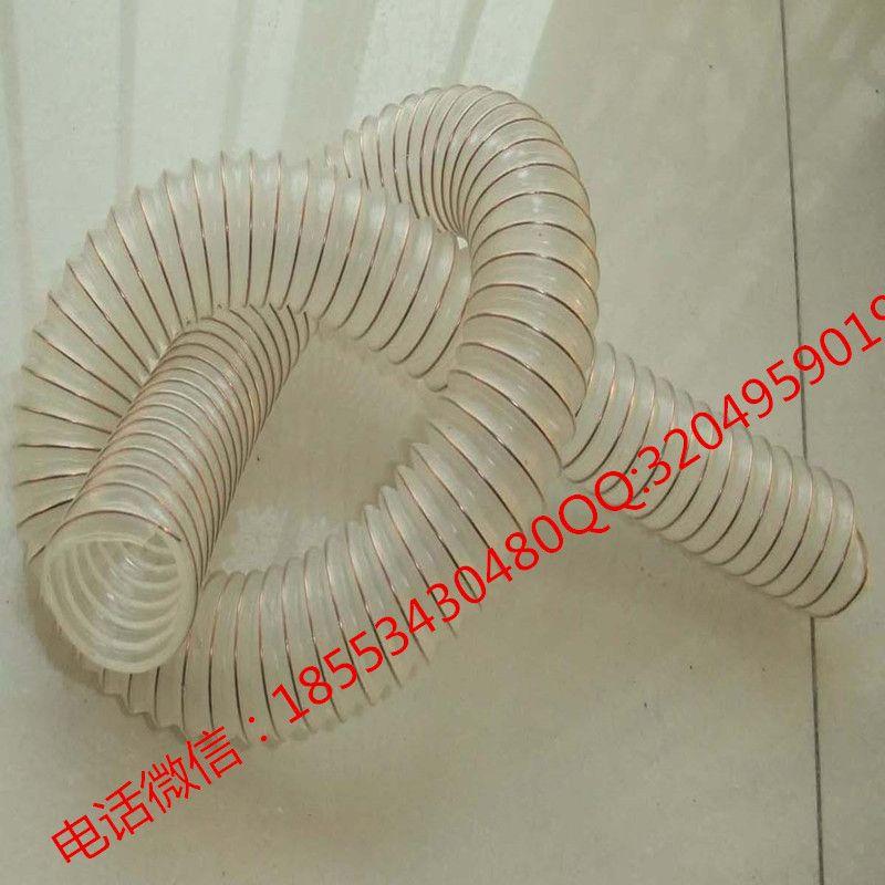 钢丝伸缩软管吸尘软管通风排气软管木屑灰尘粉末抽吸软管