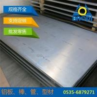 5052铝板,合金铝板,铝板加工 航空铝