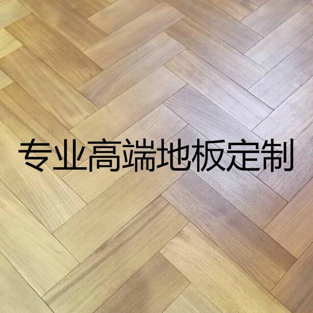 吴中区横泾周氏木材经营部