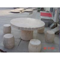 黄木纹砂岩石桌石凳 天然石桌凳 公园石桌凳 异型