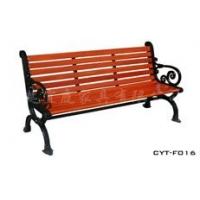 厂家直销园林休闲长椅、实木休闲椅、户外休闲椅
