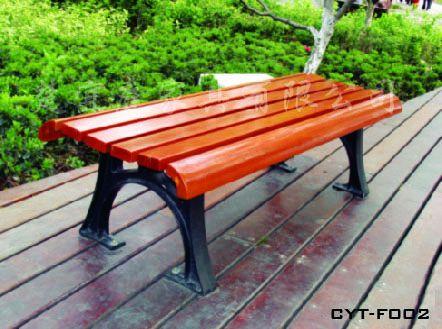 楚宜庭户外家具厂家供应防腐木公园椅 公园休闲椅 休闲长椅