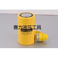 短型液压千斤顶RSC-101