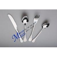 揭阳不锈钢餐具 西式刀叉勺礼品餐具 商务礼盒4件套
