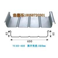 65-400铝镁锰板合金板屋面板