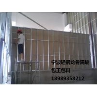 供应轻钢龙骨石膏板吊顶隔墙