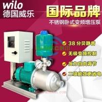 德国威乐水泵MHI403卧式变频泵全自动增压泵循环泵