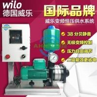 德国威乐水泵MHIL403变频增压泵热水恒压供水家用自动增压