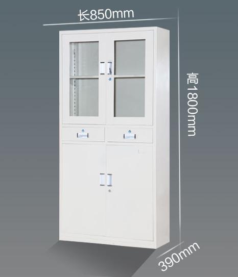 钢制办公文件柜抽屉式资料档案器械柜