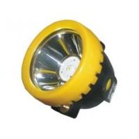 供应西安西腾KL1.2LM(A)型一体式LED矿灯