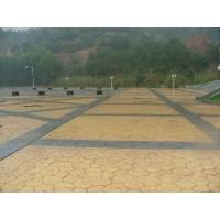 压花地坪材料压模地坪材料彩色艺术地坪材料