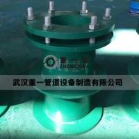 武汉防水套管 钢制柔性防水套管图片报价