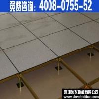 防静电全钢高架活动地板