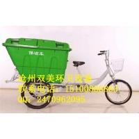 双美牌塑料车厢人力保洁环卫脚踏车街道清扫三轮车