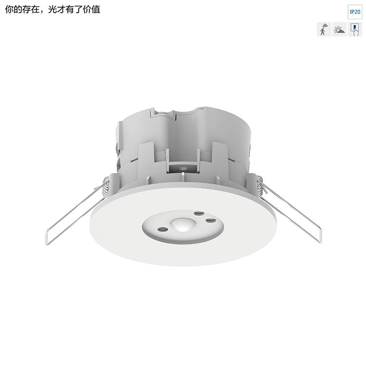 电子件-红外照度双技术传感器-开关-成品
