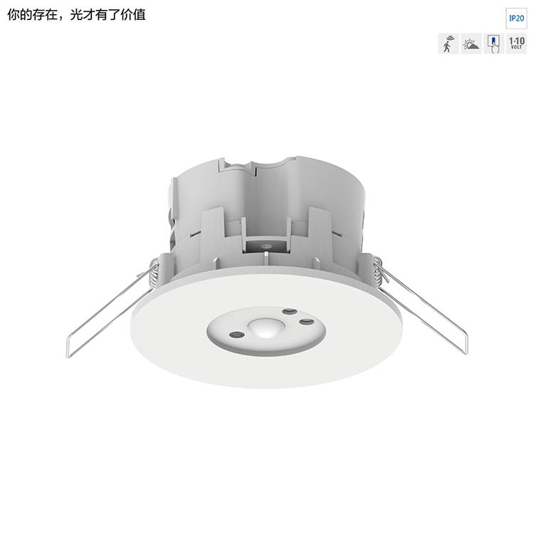 电子件-红外照度双技术传感器-1~10V-成品