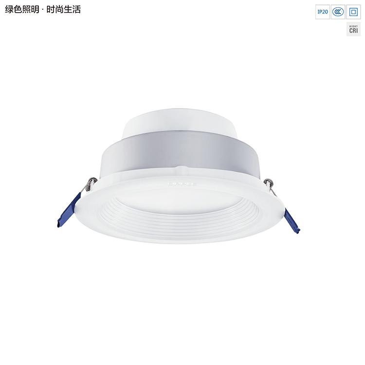 LED嵌入式筒灯—皓工—内嵌
