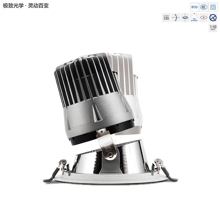 LED嵌入式射灯—灵昊
