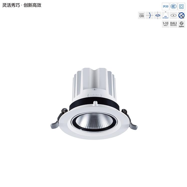 LED嵌入式射灯—灵境天花
