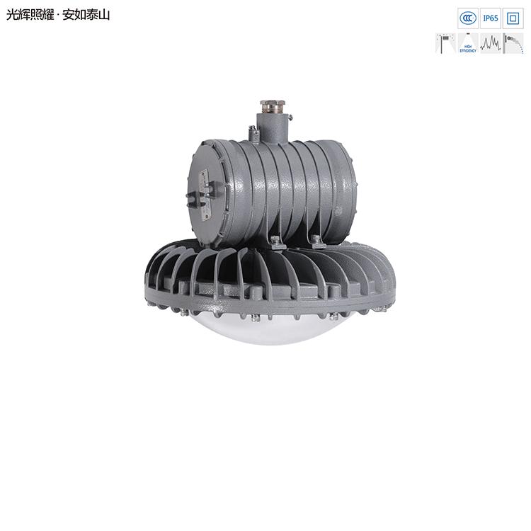LED防爆灯具—辉钛