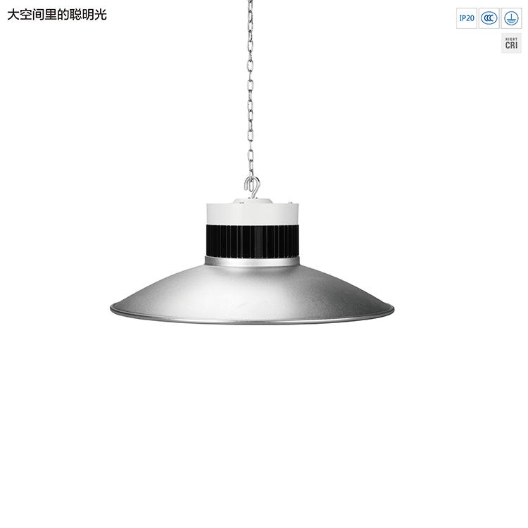 LED广照灯—皓广