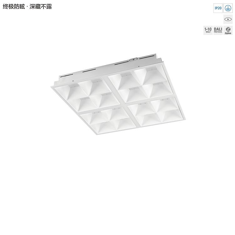 LED灯盘—朗格
