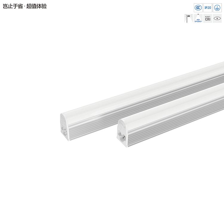 LED T5支架—星众