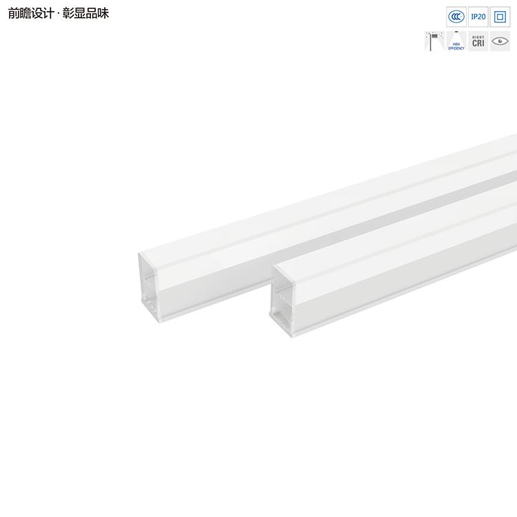 LED T5支架—明方