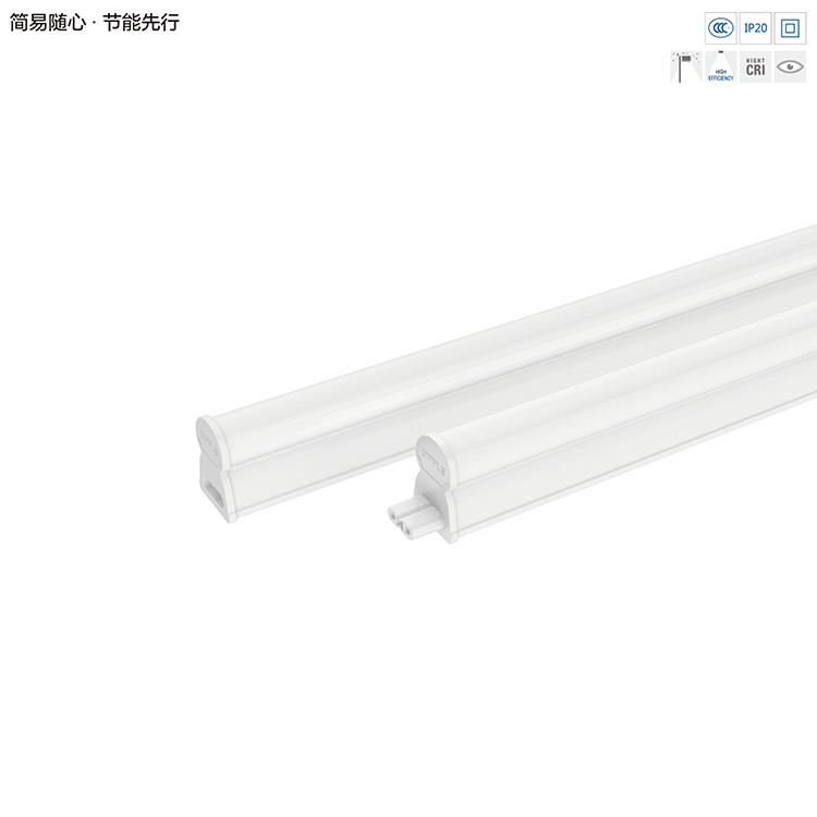 LED T5支架—明易Ⅱ