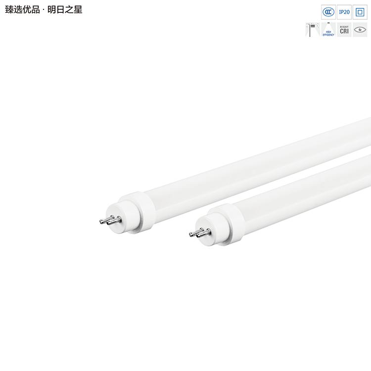 LED T5灯管—亮星外置