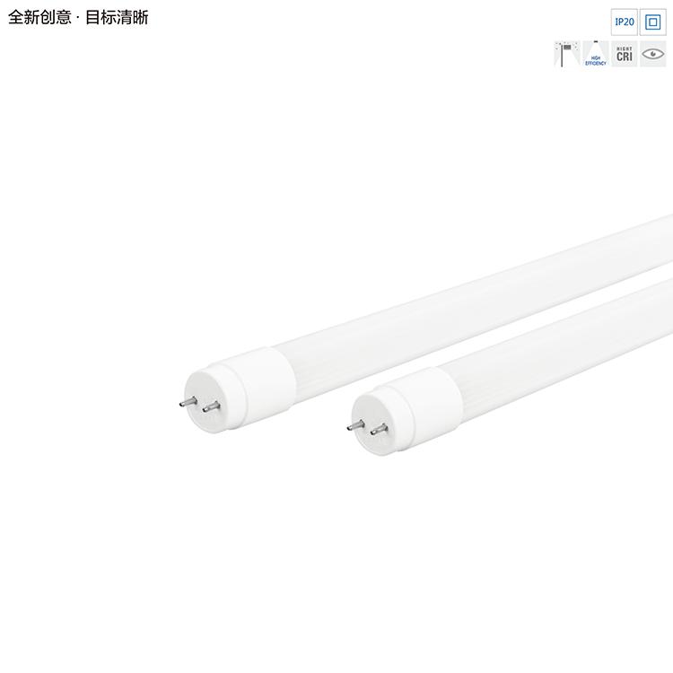 LED T8灯管—亮束