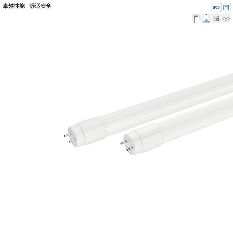 LED T8灯管—亮众内置