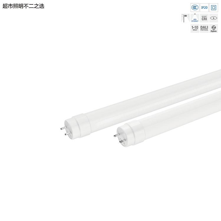LED T8灯管—亮众外置